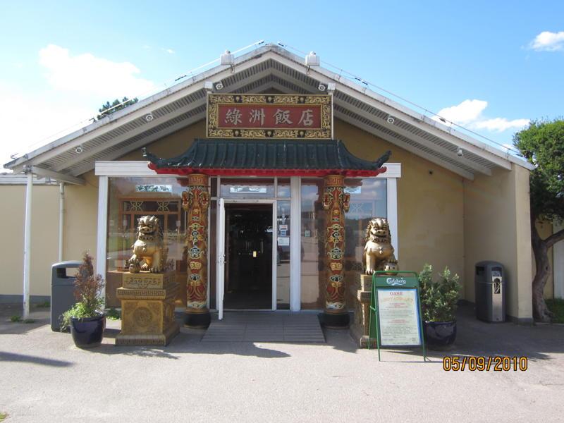 kinesisk restaurant roskilde