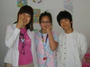 Koreanere i skole